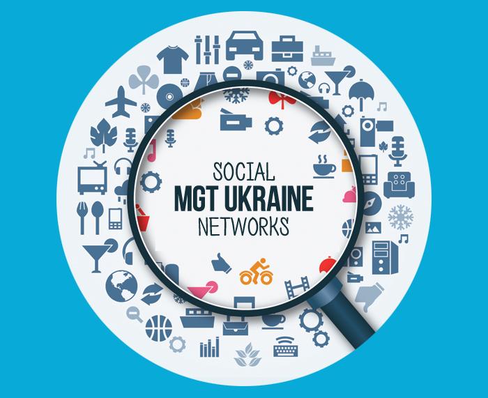Социальные сети MGT