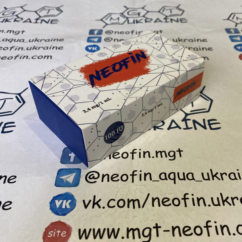 neofin_pro