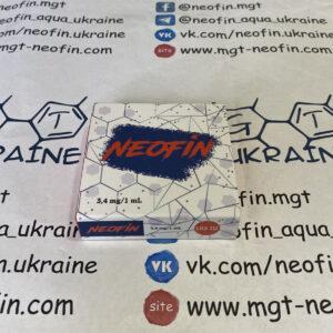MGT NeofinAqua